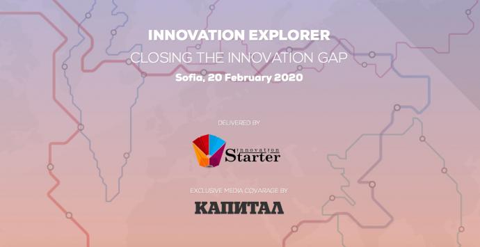 "Събитие ""Innovation Explorer 2020"""