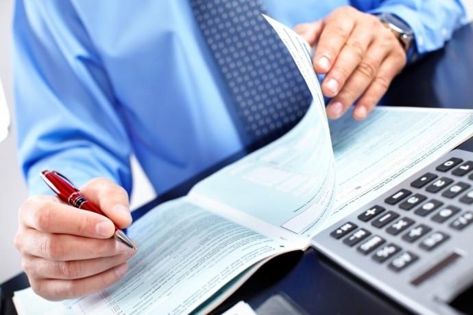 """Семинар """"Анализ на финансовите отчети"""""""