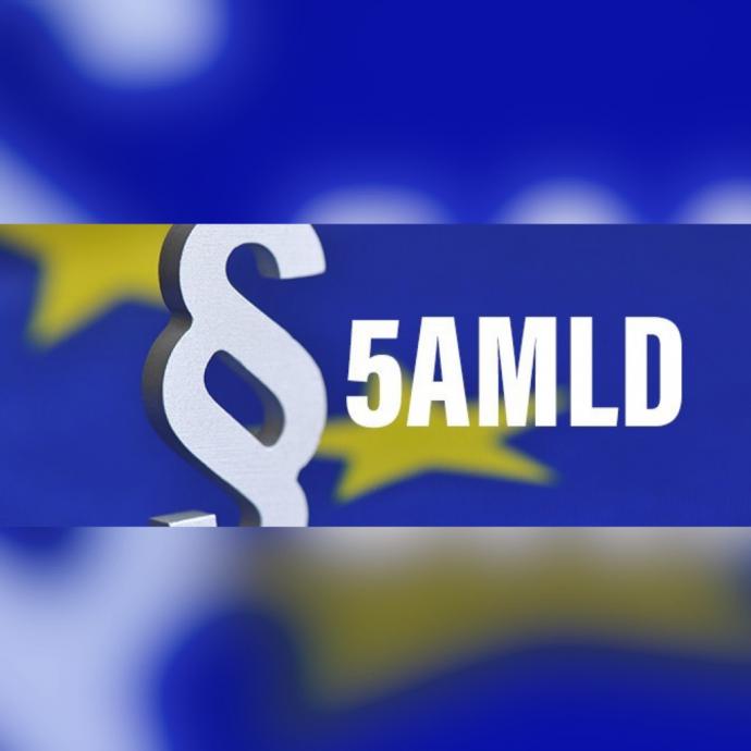 """Семинар """"Промените в Закона за мерките срещу изпиране на пари във връзка с 5-та Директива на ЕС и прилагането на новите изисквания от задължените лица."""""""