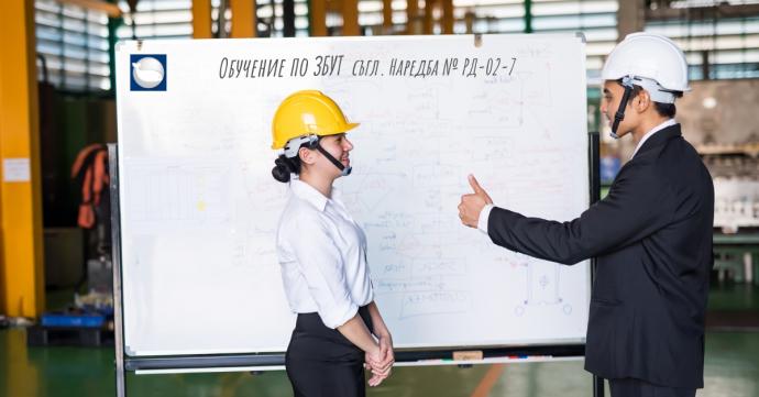 """Семинар """"Задължително обучение по безопасност и здраве при работа съгласно Наредба № РД -07-2"""""""