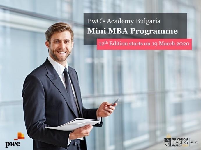 """Обучение """"PwC's Academy Bulgaria Mini MBA Programme"""""""