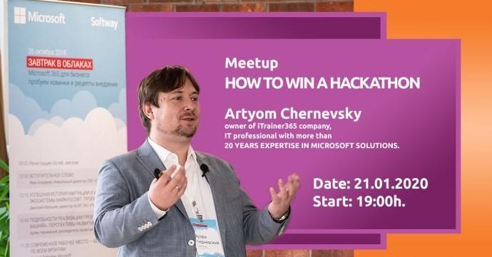 "Презентация ""Meetup: How to win a hackathon"""