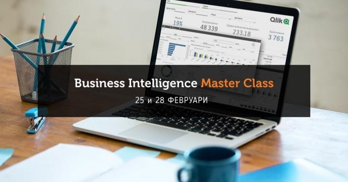 Майсторски клас по Business Intelligence
