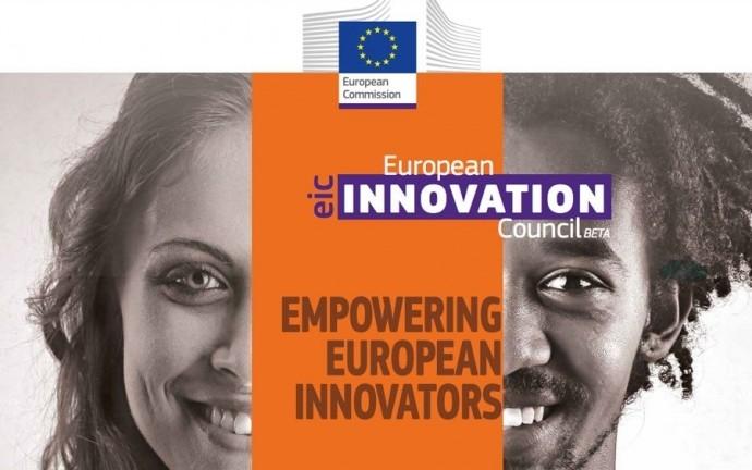 """Специализирано обучение """"Нови възможности за финансиране на иновативни идеи чрез ЕСИ"""""""