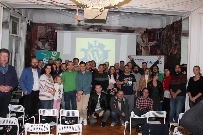Февруарска среща на WordPress Sofia Meetup