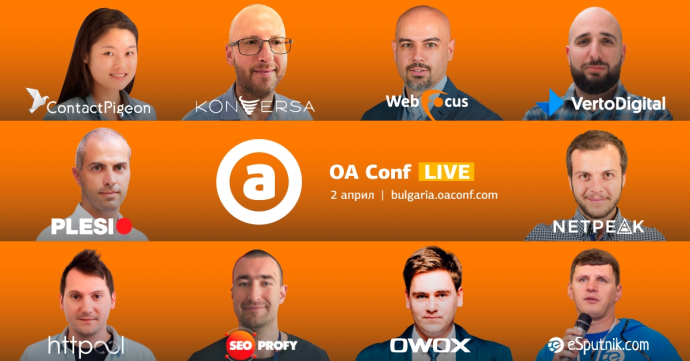 ❗️ Online Advertising Conference – LIVE ❗️