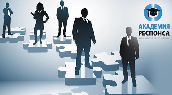 """Онлайн обучение """"Нови възможности за работодателя при изменение на РАБОТНО ВРЕМЕ и ПРЕКРАТЯВАНЕ на трудовите правоотношения  по време на извънредното положение"""""""