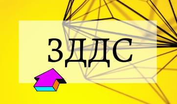 """Семинар """"Велико Търново: Обзор на промените в ЗДДС и ППЗДДС от 01.01.2020 г. Актуални въпроси и казуси с адв. Росен Русков"""""""