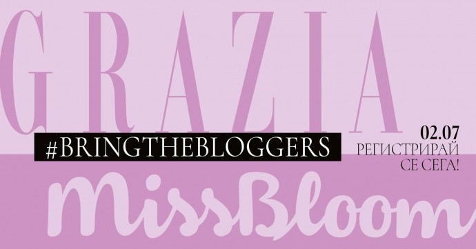 Bring The Bloggers vol.3