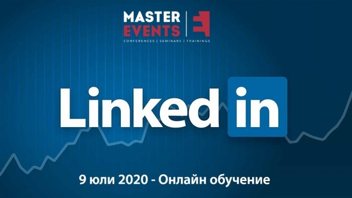 LinkedIn Masterclass with Philip Calvert