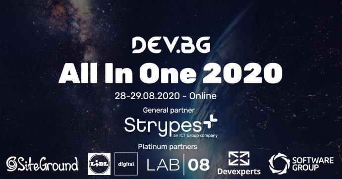 DEV.BG All in One 2020 Online конференция