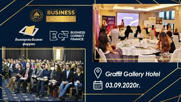 Среща на Фонд на фондовете с бизнеса на Варна