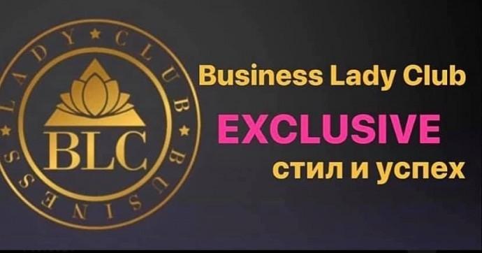 Среща на Business Lady Club Exclusive с Микрофинансиращата институция ДЖОБС, от Групата на ББР