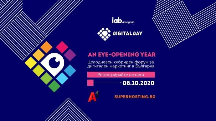 IAB Digital Day