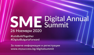Digital Annual Summit 2020