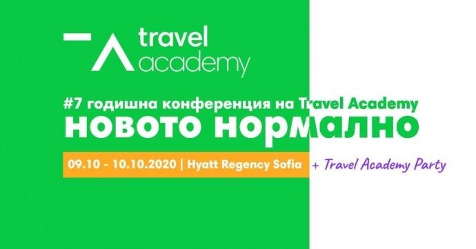 """VII годишна конференция на Travel Academy """"Новото нормално"""""""