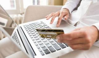 """Онлайн обучение: ,,Онлайн продажби – нормативни изисквания"""""""