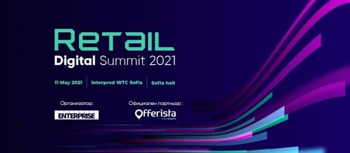 Retail Digital Summit 2021