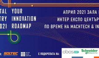 Форум Digital Industry 2021