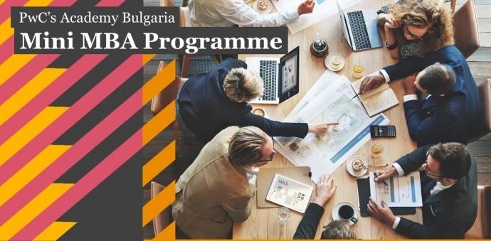 PwC's Mini MBA Programme – 14th edition in Bulgaria