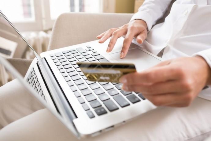 """Онлайн обучение: """"Правни изисквания към електронната търговия"""""""