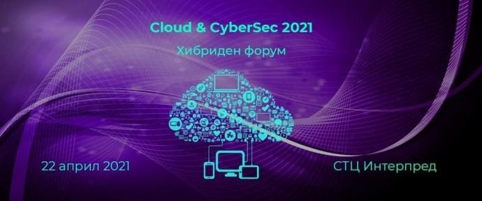 Конференция Cloud&CyberSec 2021