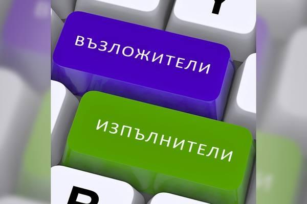 """Семинар """"Представяне на измененията в Закона за обществените поръчкии промени в ППЗОП от април 2021 г. Практическо обучение за работа с ЦАИС ЕОП. Най-често допускани грешки и пропуски при работа с платформата – от създаване на електронна обществена поръчка, включително с обособени позиции, през изменения в условията на публикувана ЕОП и работата на комисията до приключване на ЦАИС ЕОП и сключване на електронен договор"""""""