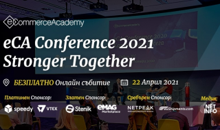 eCA Conference 2021 Stronger Together