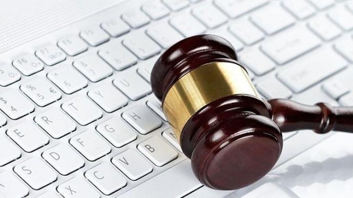 """Онлайн обучение: """"Доказателствена тежест на електронния документ в производствата по ГПК"""""""