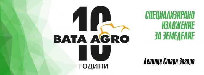 Специализирано изложение за земеделие БАТА АГРО