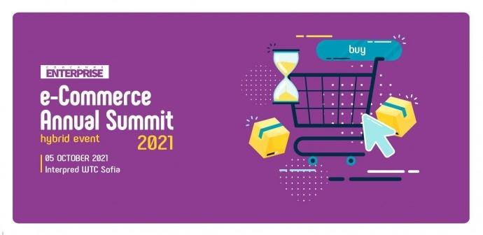 e-Commerce Аnnual Summit 2021