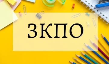 Корекция на счетоводни и данъчни грешки по ЗКПО с  лектор: Димитър Войнов